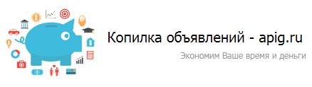 apig.ru