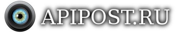 apipost.ru