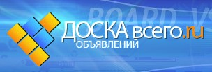 boardvsego.ru