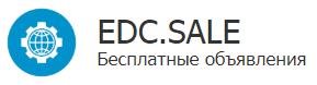 edc.sale