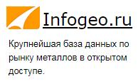 infogeo.ru