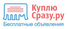 kuplusrazu.ru
