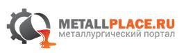 metallplace.ru