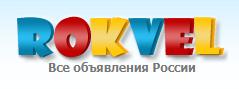 rokvel.ru