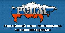 rspm.ru