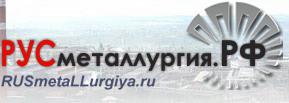 rusmetallurgiya.ru