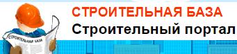 stroi-baza.ru
